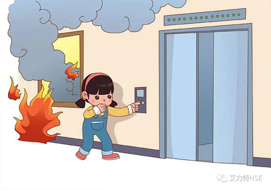 家庭安全插图2