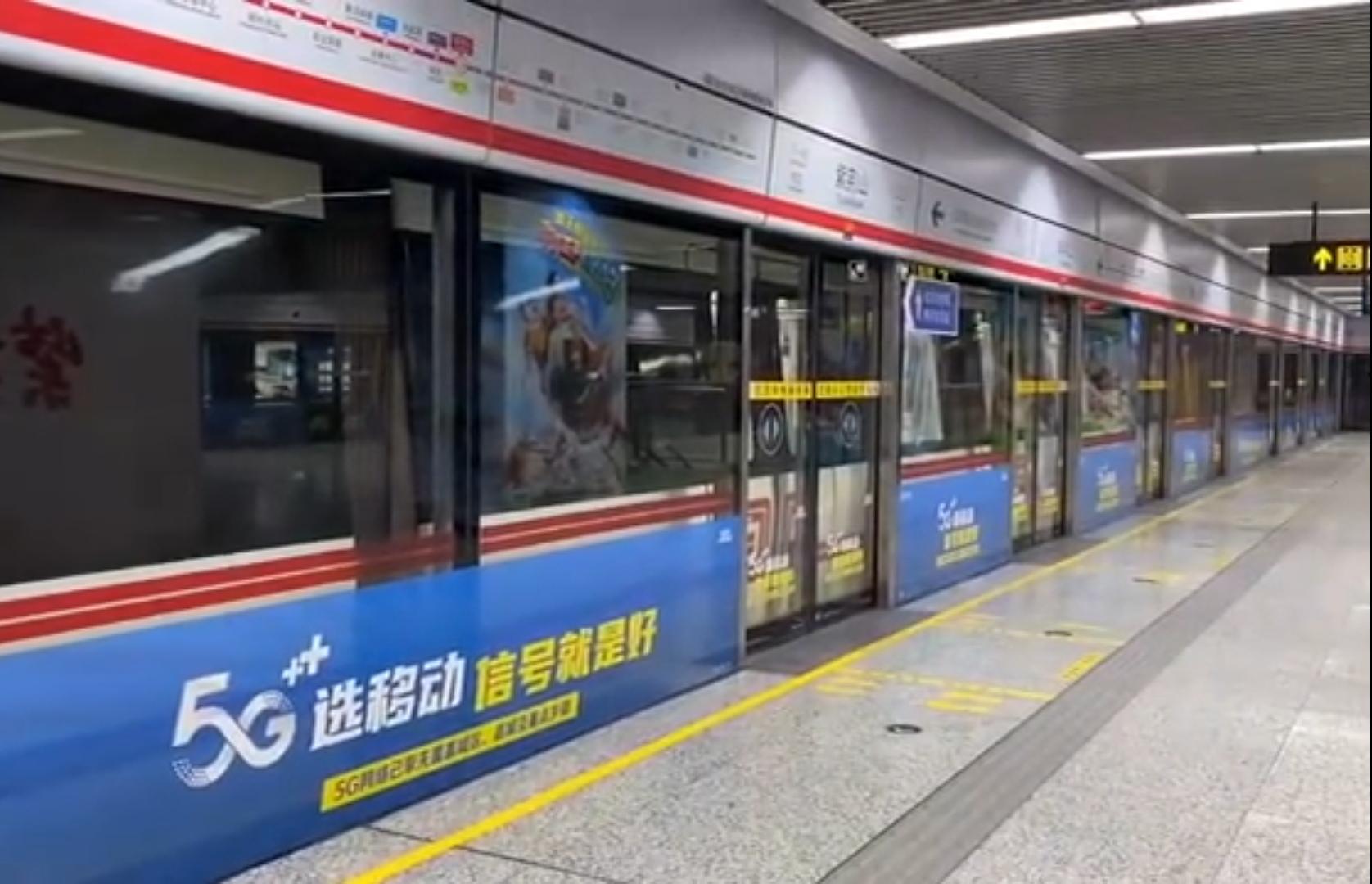郑州地铁运行插图1