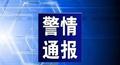 6死13伤!惠州一轿车撞上路边摊,肇事者已被控制