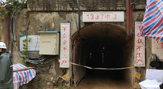 陕西太白一金矿矿区突发泥石流,事故导致4人死亡